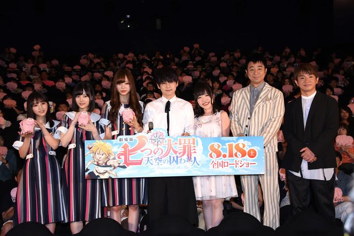 左から与田祐希、山下美月、梅澤美波、梶裕貴、久野美咲、有野晋哉、濱口優。