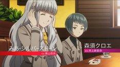 テレビアニメ「あかねさす少女」第1弾PVより。