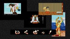 アニメ「ハイスコアガール」より。 (c) 押切蓮介/SQUARE ENIX・ハイスコアガール製作委員会 (c) BANDAI NAMCO Entertainment Inc. (c) CAPCOM CO., LTD. ALL RIGHTS RESERVED. (c) CAPCOM U.S.A., INC. ALL RIGHTS RESERVED. (c) IREM SOFTWARE ENGINEERING INC. (c) Konami Digital Entertainment (c) SEGA (c) SEIBU KAIHATSU INC. ALL RIGHTS RESERVED (c) SNK CORPORATION ALL RIGHTS RESERVED. (c) TAITO CORPORATION