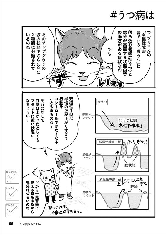https://cdnx.natalie.mu/media/news/comic/2018/0810/utsu_ama_5_fixw_640_hq.jpg