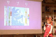「ぺちゃくちゃ書店」イベントの様子。