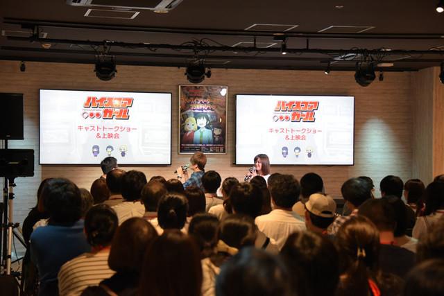 テレビアニメ「ハイスコアガール」のトークショー&上映会の様子。