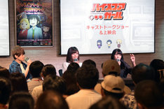 テレビアニメ「ハイスコアガール」のトークショー&上映会の様子。左から天崎滉平、鈴代紗弓、広瀬ゆうき。