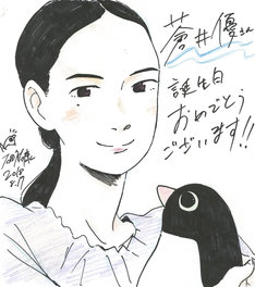 石田監督によって描かれた蒼井優の似顔絵。