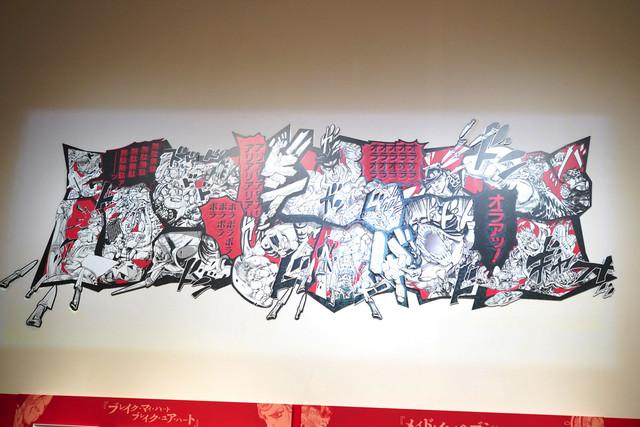 「ハイ・ヴォルテージ」より。(c)荒木飛呂彦&LUCKY LAND COMMUNICATIONS/集英社