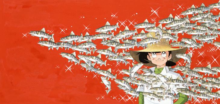 「山魚女群泳」レフグラフファイン (c)矢口高雄 山魚女群泳