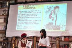 小西明日翔の受賞コメントとイラスト。