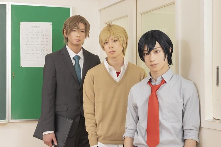 左から山内圭輔演じる窪村匠、松田将希演じる荘敦大、植田圭輔演じる松尾真砂。