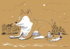 スケラッコがデザインしたブックカバー。大きい犬が登場している。