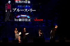 「メガロボクス」ステージの模様。(c)高森朝雄・ちばてつや/講談社/メガロボクスプロジェクト