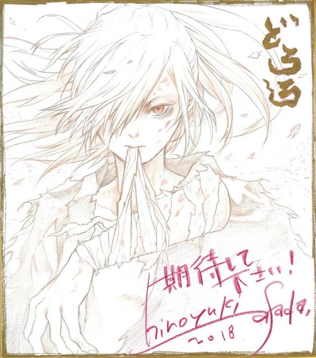 浅田弘幸のサイン入り色紙。