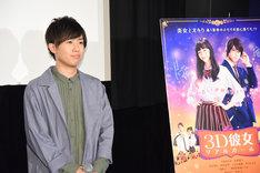 アニメ「3D彼女 リアルガール」筒井光役の上西哲平。