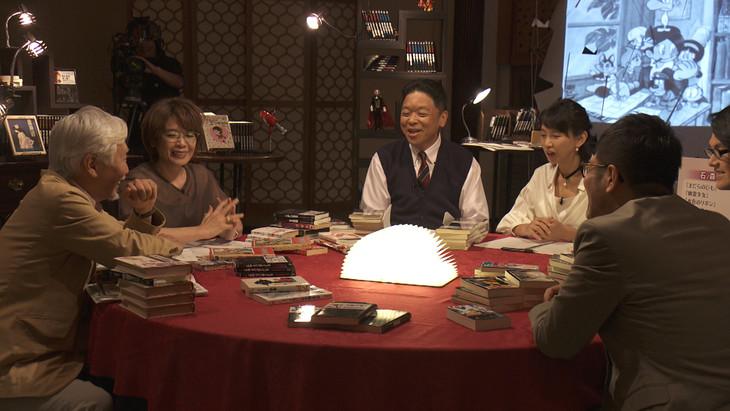 「100分de名著スペシャル『100分de石ノ森章太郎』」の様子。(写真提供:NHK)