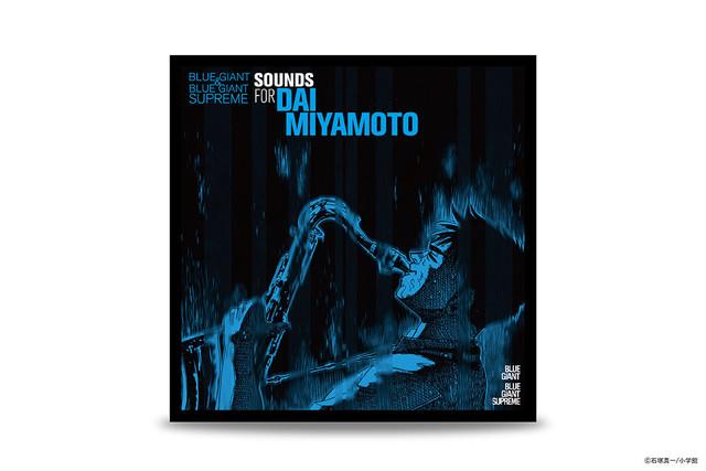 「レコード『SOUNDS FOR DAI MIYAMOTO』」