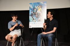 劇場アニメ「ペンギン・ハイウェイ」のティーチイン付き上映会の様子。
