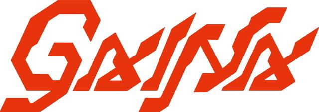 株式会社ガイナのロゴ。