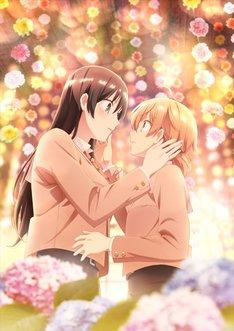 TVアニメ「やがて君になる」キービジュアル。 (c)2018 仲谷 鳰/KADOKAWA/やがて君になる製作委員会