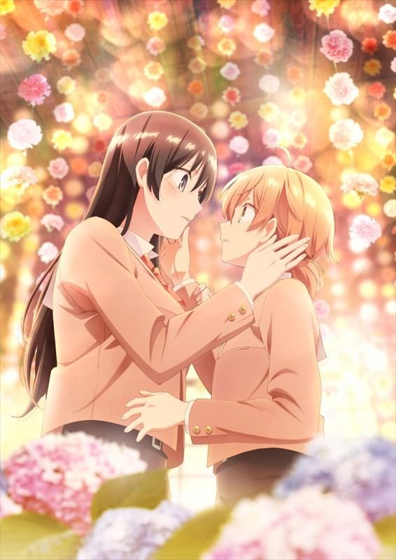 TVアニメ「やがて君になる」第2弾キービジュアル