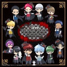 「黒子のバスケ Vampire Party in J-WORLD TOKYO」のビジュアル。