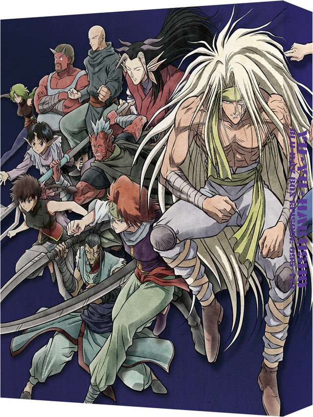 「幽☆遊☆白書 25th Anniversary Blu-ray BOX 魔界編」