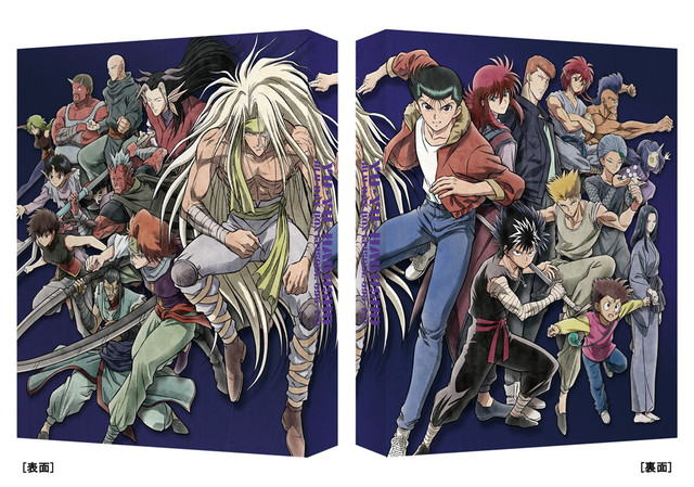 「幽☆遊☆白書 25th Anniversary Blu-ray BOX 魔界編」