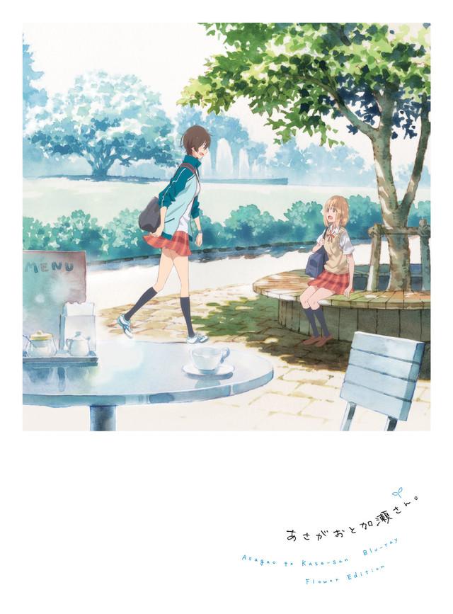 「『あさがおと加瀬さん。』Blu-ray Flower Edition」ボックス