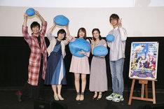 「転生したらスライムだった件」先行上映会の様子。左から古川慎、花守ゆみり、岡咲美保、M・A・O、江口拓也。