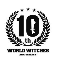 「ワールドウィッチーズ」シリーズ10周年記念ロゴ
