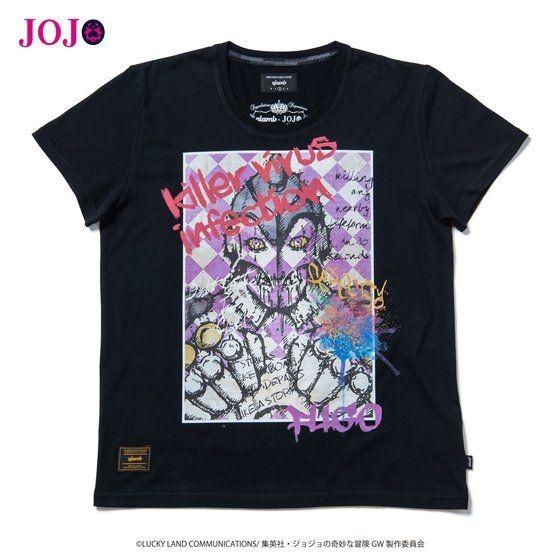 「ジョジョの奇妙な冒険 黄金の風 × glamb コラボレーションTシャツ」