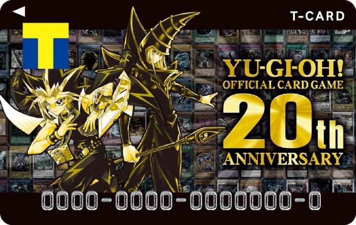 「Tカード(遊☆戯☆王OCG20th ANNIVERSARYデザイン)」