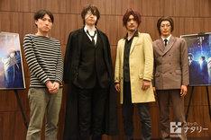 左から中屋敷法仁、多和田秀弥、谷口賢志、荒木宏文。