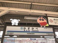春日部駅の装飾イメージ。