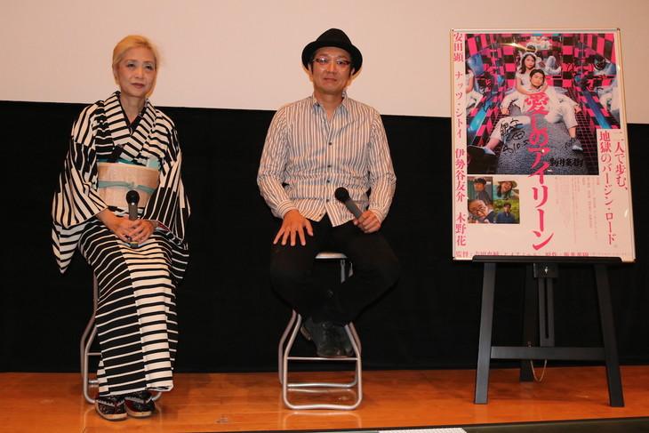 映画「愛しのアイリーン」公開記念トークイベントの様子。左から内田春菊、吉田恵輔監督。