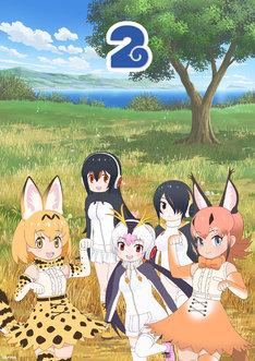 TVアニメ「けものフレンズ2」のビジュアル第2弾。