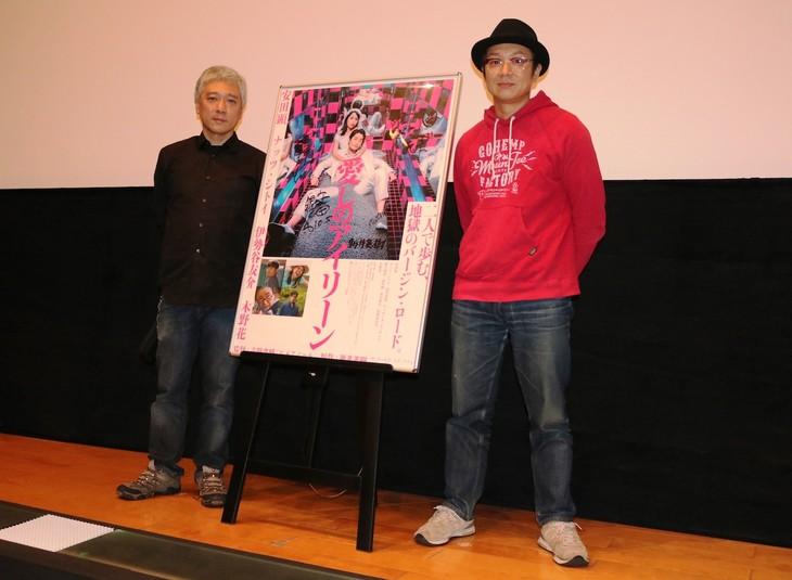 左から奥浩哉、吉田恵輔監督。