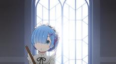 劇場公開OVA「Re:ゼロから始める異世界生活 Memory Snow」より。