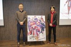 「星鳴エコーズ」制作発表会にて。左からサウザンドスクリプトの宮沢龍生と、遠野涼太役の坂泰斗。