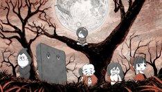 TVアニメ「ゲゲゲの鬼太郎」新エンディング映像より。