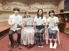 左から槙聖司役の市川太一、小糸侑役の高田憂希、七海燈子役の寿美菜子、佐伯沙弥香役の茅野愛衣。