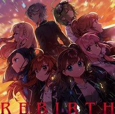 CDアルバム「REBIRTH」ジャケット写真