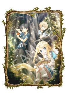 TVアニメ「ソードアート・オンライン アリシゼーション」Blu-ray / DVD第1巻のジャケット。
