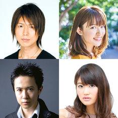 左上から右回りに神谷浩史、小松未可子、早見沙織、杉田智和。