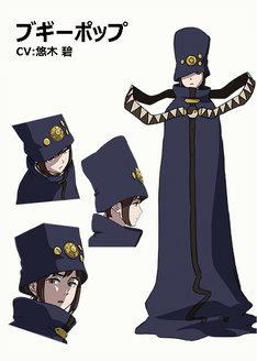ブギーポップ(CV:悠木碧)のキャラクター設定画。