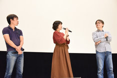 左から柴田宏明、生天目仁美、古賀豪。
