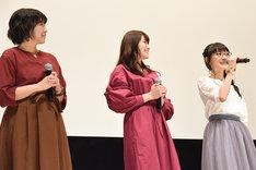 左から生天目仁美、中島愛、嶋村侑。
