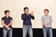 左から柴田宏明、佐藤雅将、古賀豪。