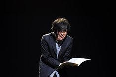 「ハイキュー!!」パートより、斉藤壮馬。