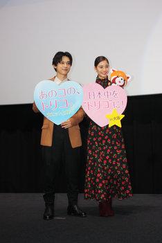 左から吉沢亮、新木優子。
