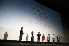TVアニメ「ベルゼブブ嬢のお気に召すまま。」先行上映会の様子。