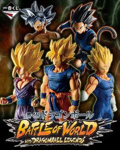 「一番くじ ドラゴンボール BATTLE OF WORLD with DRAGONBALL LEGENDS」ビジュアル